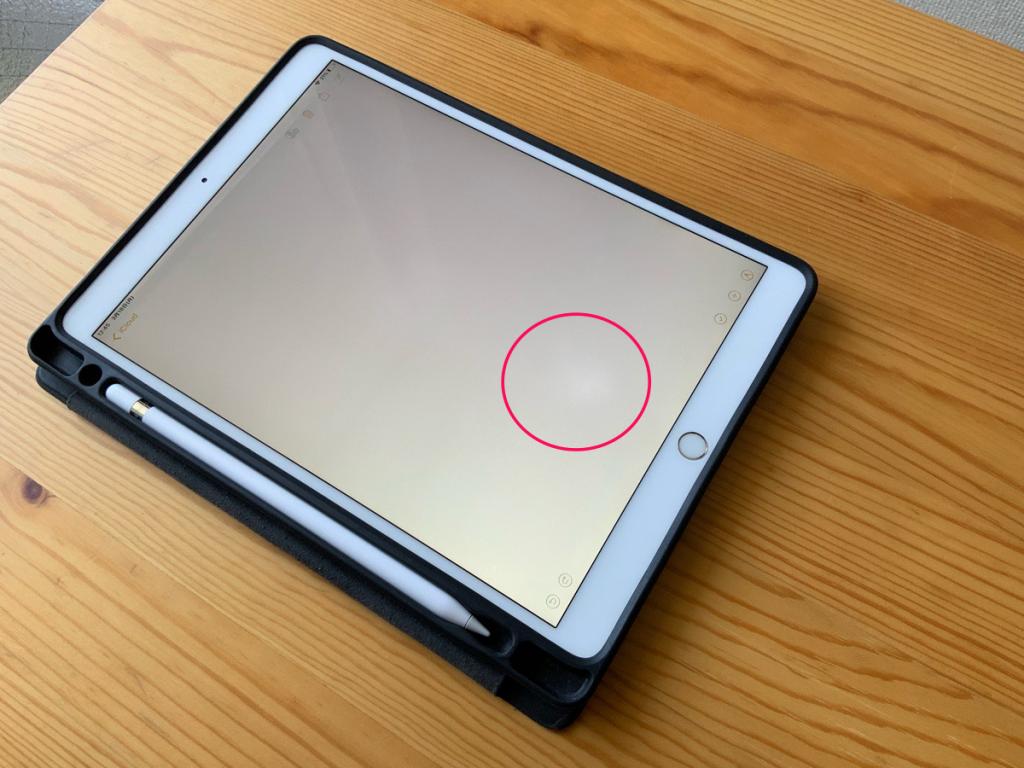 iPad Pro 10.5 film less-5-