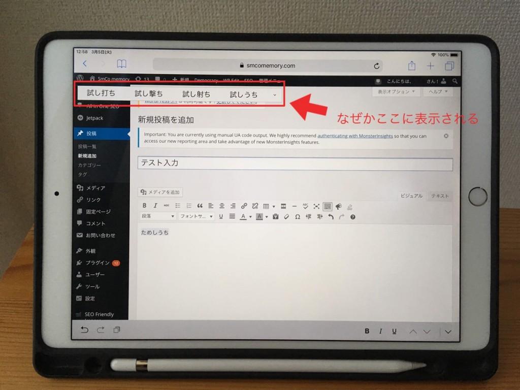 iPad 10.5 keyboard-3