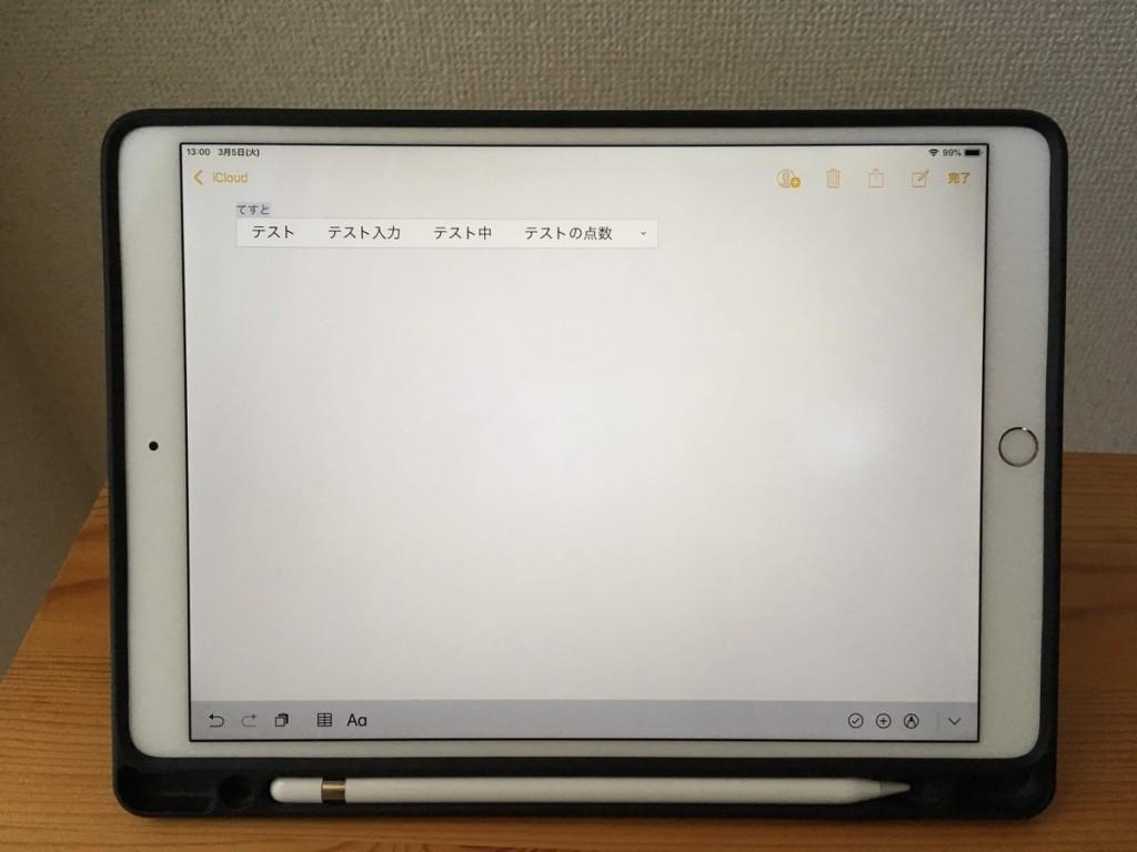 iPad 10.5 keyboard-2