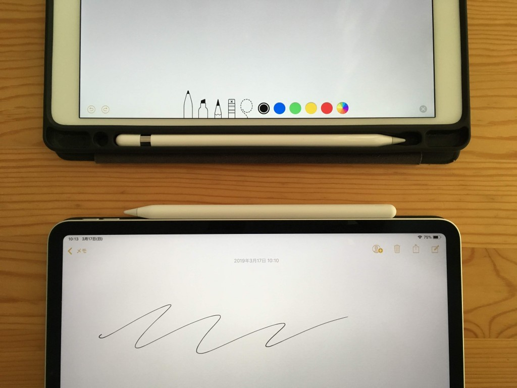 Apple Pencil 2 review-8