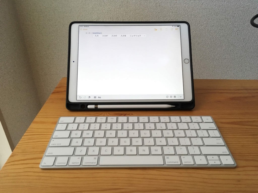 iPad 10.5 keyboard-1
