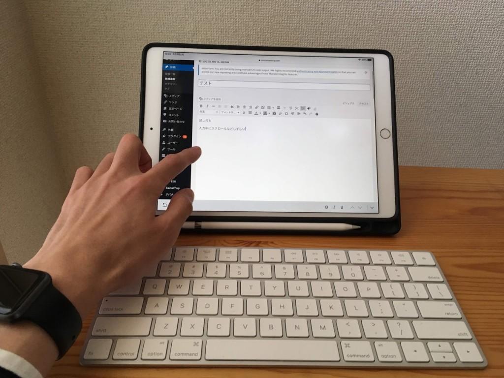 iPad 10.5 keyboard-7