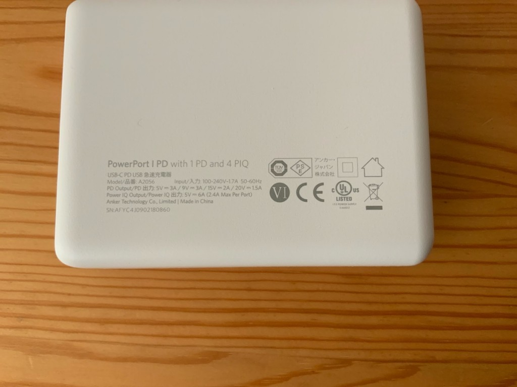 Anker Powerport I PD review-9