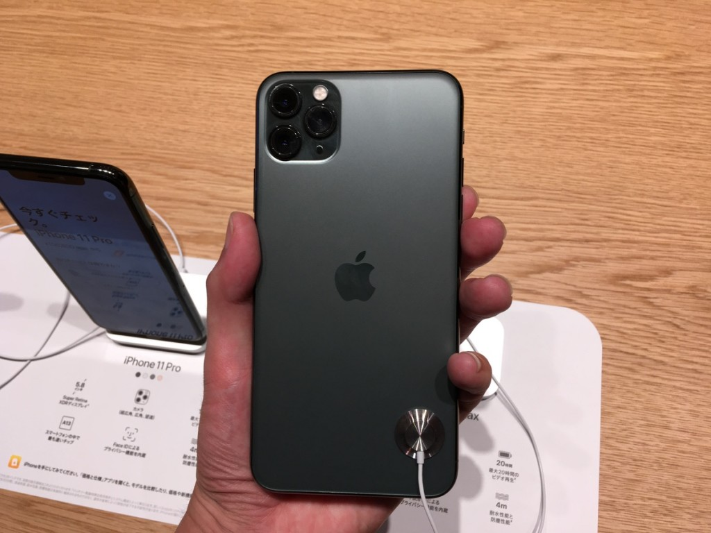 iPhone 11 Review-2