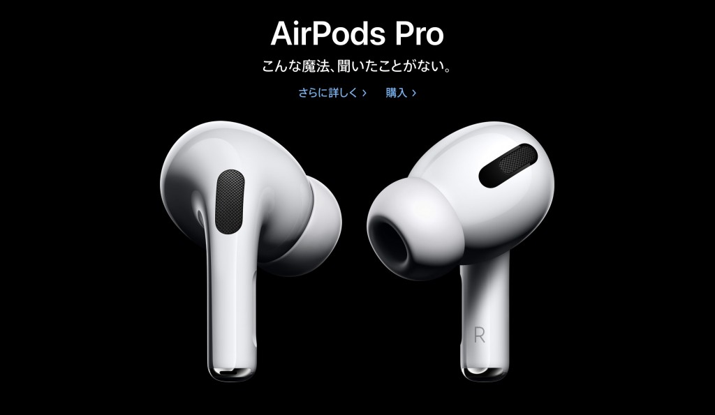 AirPods Pro-1