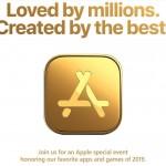 Apple、12月2日にスペシャルイベント開催へ アプリ表彰イベントか