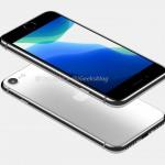 3月末のiPhone 9(SE 2)の発表イベント、社内で中止と決まったことが判明