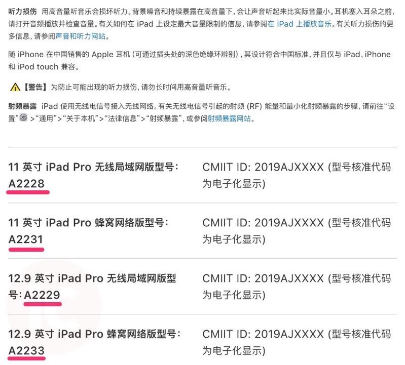 iPadPro2020 Leak-5