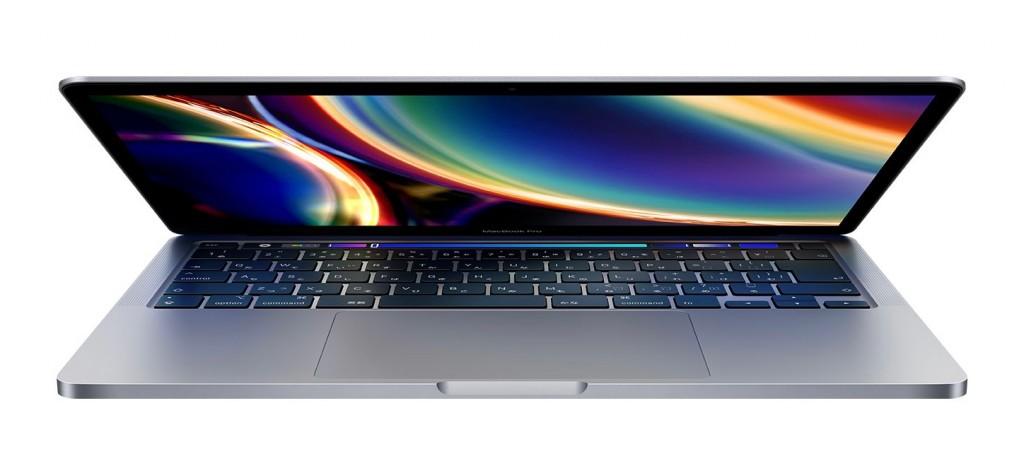 MacBookPro13 2020-1