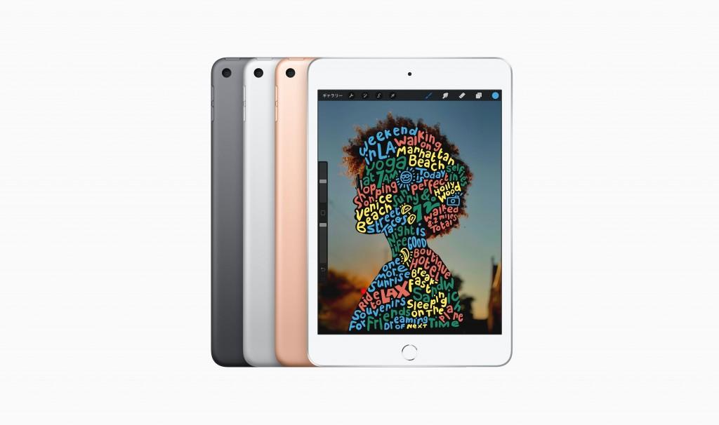 iPadmini5-1