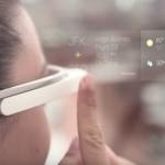 Apple製ARグラス、2021年3月〜6月にも登場か