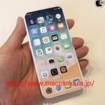 2021年5.5インチiPhoneの試作品流出か⁉︎5.4インチiPhone並のサイズ、画面内蔵カメラ搭載でノッチレスを実現か