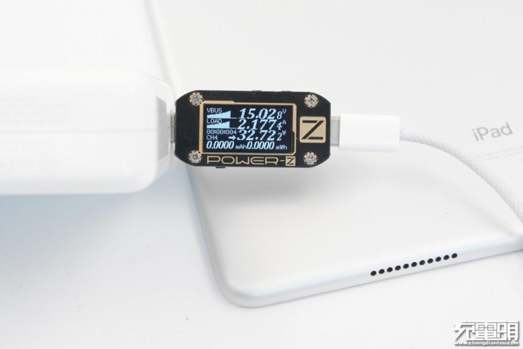 iPhone2020Leak-40