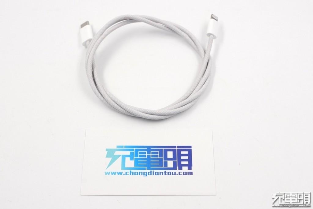 iPhone2020Leak-37