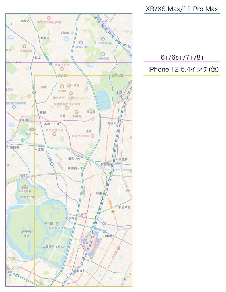 iPhone2020_Point_hikaku-3