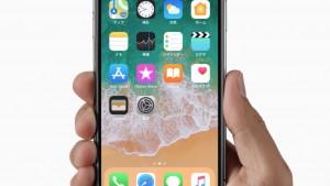 iPhone Xは120Hzのタッチサンプルレート採用!より滑らかな操作感を実現へ