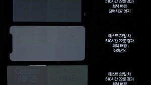 iPhone Xユーザーは注意!有機ELディスプレイで23日間同じ画面を表示し続けるとこうなる