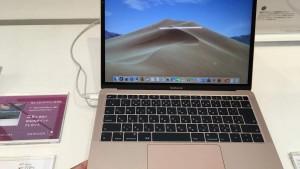 【重さ比較】MacBook 12ユーザーが新型MacBook Air 13、MacBook Pro 13実機を持ち比べてみた感想