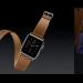 OS Watch 2は9月16日リリース!新たなApple Watchアクセサリも発表!