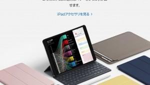 iPad Pro 10.5の保護はケース、スリーブ、カバーのどれがいい?経験者が語るオススメ保護方法